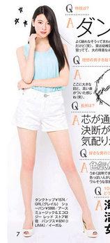 miyoshi-ayaka-4.jpg
